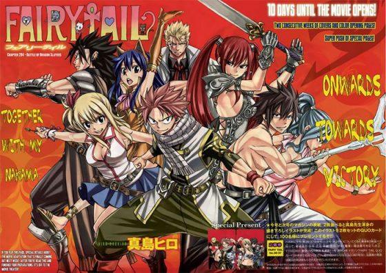 Fairy-Tail-manga-wallpaper-20160813042939-560x396 Top 10 Manga Ranking [Weekly Chart 09/30/2016]