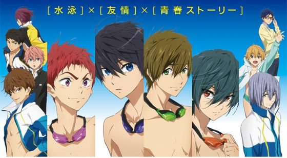 Free-starting-Days-20160814193544-560x308 Free! Series is Giving Us More! (3rd xxxxxx?)