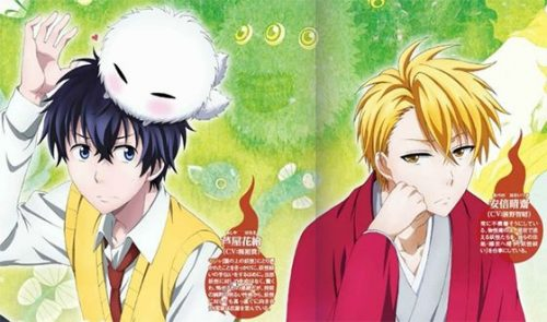 fukigen-na-mononokean-Wallpaper-1-700x431 [Fujoshi Friday] Top 10 Bromance Anime [Updated]