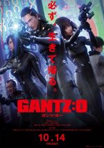 Gantz:0 Movie Reveals All Staff and All Seiyuu!