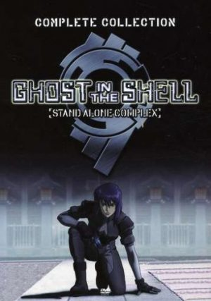 Ghost-in-the-Shell-Stand-Alone-Complex-dvd-20160801232633-300x427 [Editorial Tuesday] Ghost in the Shell Live-action: New Trailer Gives New Perspective
