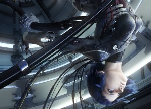 Ghost in the Shell Virtual Reality Diver