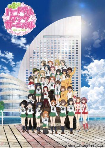 Girls-und-Panzer-der-Film-wallpaper-511x500 Girls Und Panzer Saishuushou Announced!