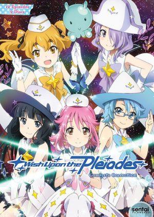 dvd-Fatekaleid-liner-Prisma☆Illya-300x423 6 Anime Like Fate/kaleid liner Prisma☆Illya [Recommendations]