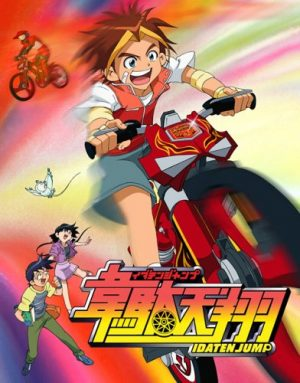 Idaten-Jump-dvd-300x383 Top 5 Bicycle / Bike Anime [Best Recommendations]