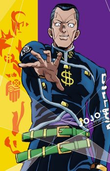 JoJo's Bizarre Adventure- Diamond is Unbreakable Vol. 2