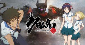 6 animes parecidos a Kuromukuro