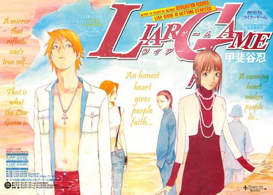 Liar Game manga wallpaper