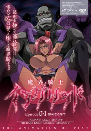 Screen-Shot-2020-09-11-at-4.10.54-PM-500x320 Top 10 Hardcore Hentai Anime [Best Recommendations]