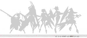 Mystery Collab project toei