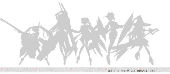 Mystery-Collab-project-toei-560x245 Toei and Tecmo Koei Holdings Annouce New Original Project!