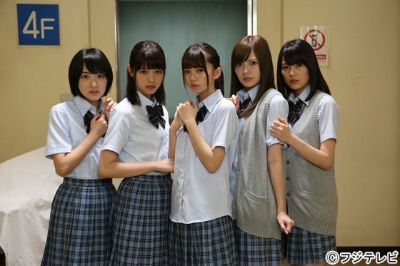 Nogizaka46-20160803235755-560x373 Experience a Haunted House with Japanese Idols in VR