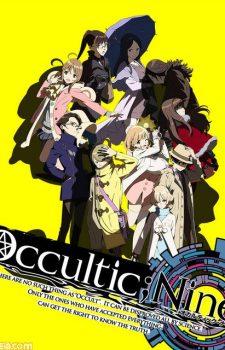 Occultic;Nine Key Visual 2