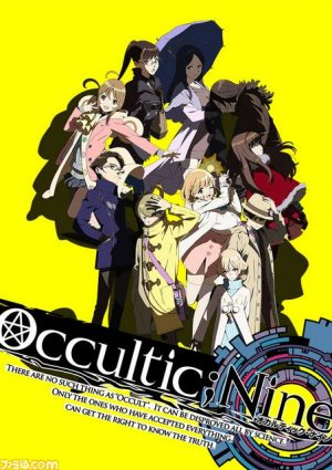 Occultic;Nine Key Visual 2
