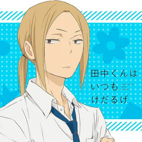 Tanaka-kun-wa-Itsumo-Kedaruge-wallpaper-20160811155433-636x500 Top 10 Tanaka-kun wa Itsumo Kedurage Characters to Be BFFs With