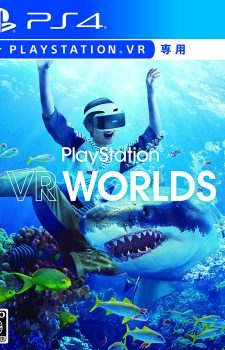 ps-vr-worlds