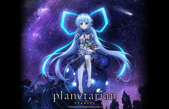 planetarian-dvd-300x425 6 Anime Like Planetarian [Recommendations]