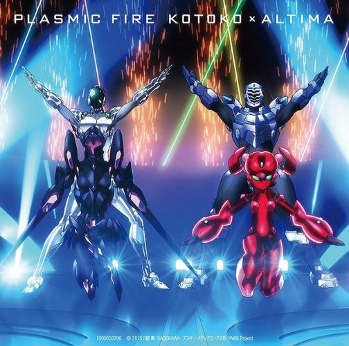 Plasmic-Fire-Kotoko-x-altima-504x500 ALTIMA Suspends Activities Indefinitely