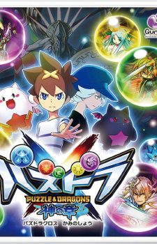 Youkai-Watch-wallpaper-560x401 Top 10 Game Thursdays [Weekly Chart 09/15/2016]