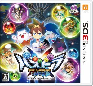 Puzzle and Dragons Kami no Shou