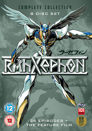 RahXephon-Wallpaper-500x500 Anime Rewind: RahXephon - Fly Me to the Music