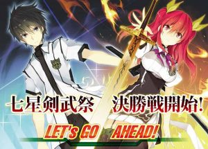 Top 10 Most Powerful Rakudai Kishi no Cavalry Characters