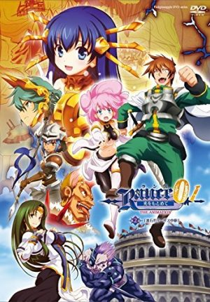 Rance 01 Hikari wo Motomete the Animation dvd
