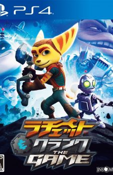 Ratchet and Clank the Game PS4