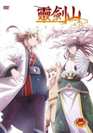 Top 10 Chinese Anime List [Best Recommendations]