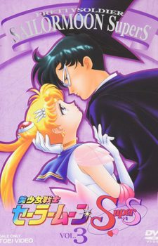 Sailor Moon S dvd