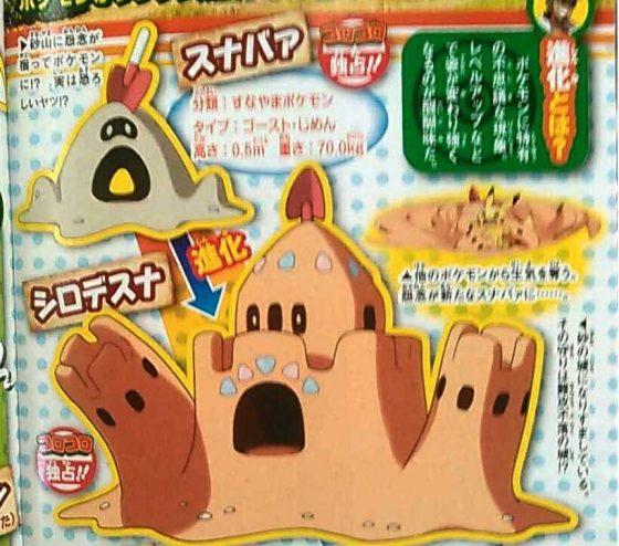 pokemon-shocked-face-560x315 Pokemon Sun & Moon New Pokemon Leaked!