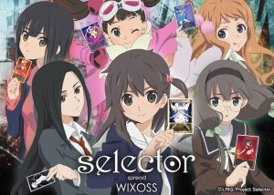 Lostorage-incited-WIXOSS-dvd-300x412 6 Animes parecidos a Lostorage Incited WIXOSS