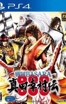 Sengoku Basara Yukimura den
