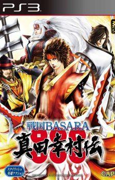 Sengoku Basara Yukimura den ps3