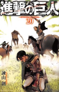 attack-on-titan-dash Top 10 Manga Ranking [Weekly Chart 08/19/2016]