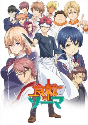 Food Wars!: Shokugeki no Soma 5th Season is coming Spring 2020 !!