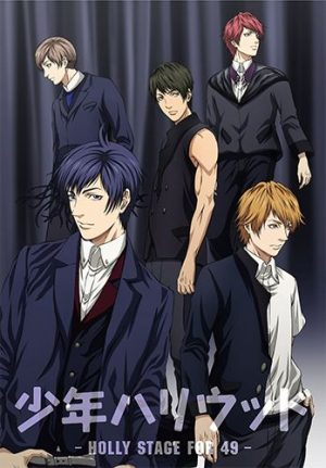 Shounen Hollywood dvd