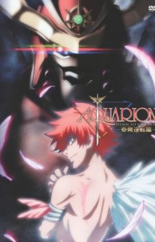 Sousei no Aquarion dvd