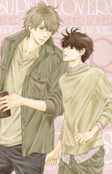 Super Lovers 3