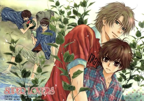 Super Lovers wallpaper