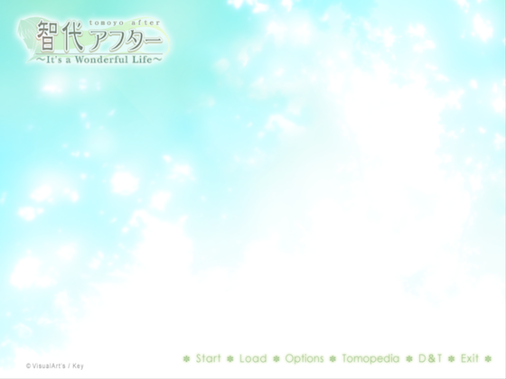 Tomoyo After screen capture 02
