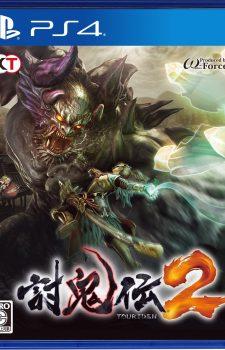 Toukeiden 2 PS4