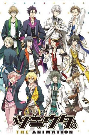 B-Project-Kodou-Ambitious-dvd-20160713202452-300x424 6 Anime Like B-PROJECT [Recommendations]