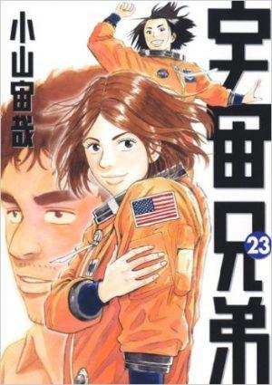 Joshikausei-manga-300x426 Top 10 Slice of Life Manga [Best Recommendations]