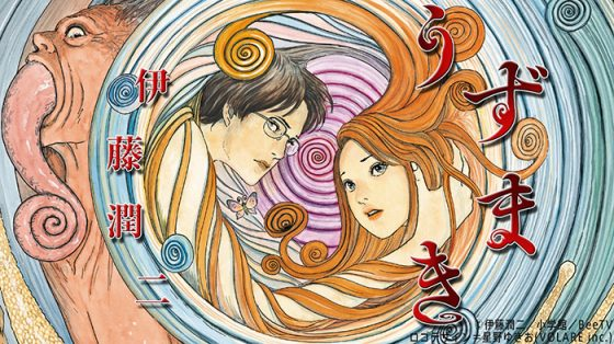 Parasyte-manga-wallpaper-20160819225658-636x500 Top 10 Horror Manga [Best Recommendations]