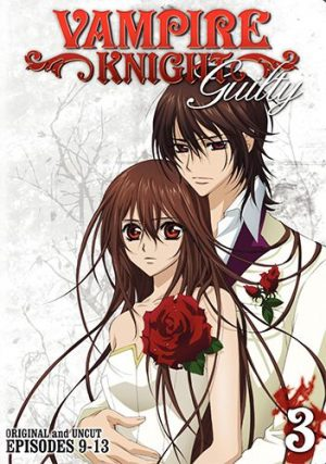 6 Anime Like Vampire Knight [Updated Recommendations]