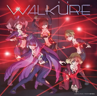 Walkure-Official-Site-Image-560x361 Macross Delta Singing Sirens Walkure, Reveal Jacket and Full Tracklist for 2nd Album!
