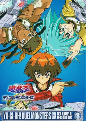 Yu Gi Oh Duel Monsters GX dvd