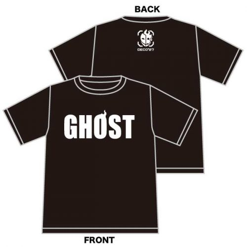"""Aphoto_DECO27_1500-1500-20160817031509-500x500 CD or Pizza? DECO*27's Upcoming Album """"Ghost"""" Gets Very Tasty Case"""