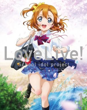 love-live-dvd-honoka-kousaka